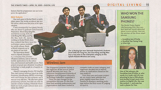 Scanned Image of the Digital Life section of The Straits Times newspaper on 19 April 2005 featuring the J3 Roving Eye.